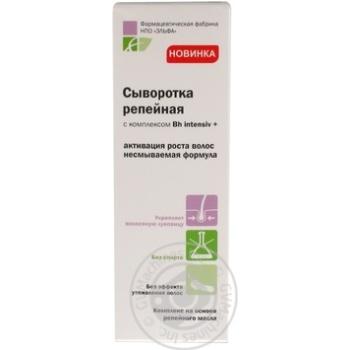 Сиворотка для волосся Эльфа Реп'яхова 100мл - купити, ціни на Novus - фото 1