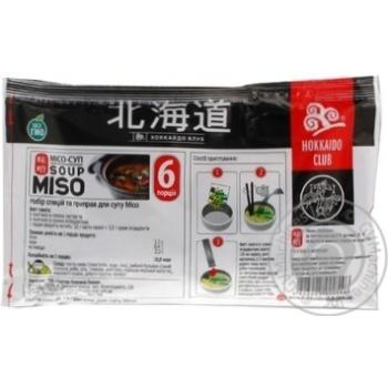 Мисо-суп Hokkaido Сlub 111г - купить, цены на МегаМаркет - фото 2