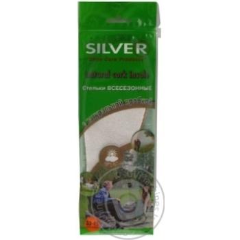 Устілки для взуття Silver натуральна пробка 33-45 - купить, цены на МегаМаркет - фото 1