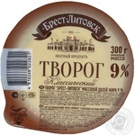 Cottage cheese Brest-litovsk Classic 9% 300g vacuum packaging Belarus