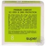 Тампони гігієнічні Bella Super 8шт - купить, цены на Novus - фото 7