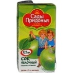 Freshly squeezed clarified pasteurized sugar-free juice Sady Pridonia apples for 3+ months babies tetra pak 125ml Russia