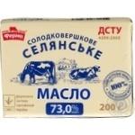 Масло Ферма Селянское сладкосливочное 73% 200г Украина