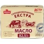 Масло Ферма Экстра сладкосливочное 82.5% 200г Украина
