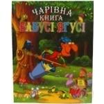 Книга Буквар для дошкільнят Літера