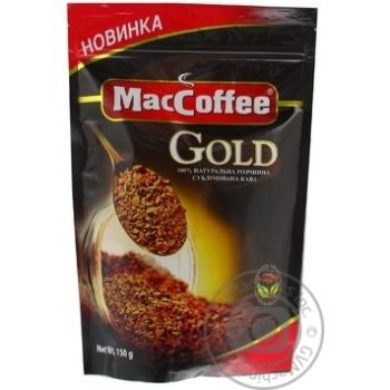 Кофе Маккофе Голд натуральный растворимый сублимированный 150г Украина