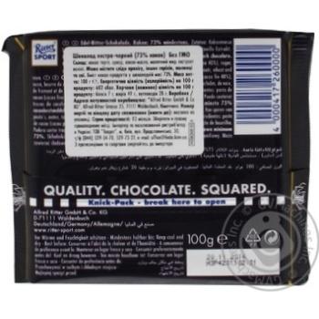 Шоколад Ritter Sport экстрачерный 73% 100г - купить, цены на Novus - фото 2