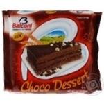 Cake Balconi Choco dessert biscuit 500g Italy