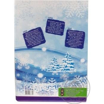 Картон ZiBi Kids Line белый А4 10 листов 235г/м2 - купить, цены на Ашан - фото 7
