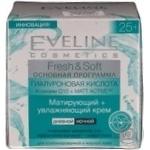 Крем матуючий-зволожуючий для комбінованої та жирної шкіри обличчя Eveline Fresh&Soft 50мл
