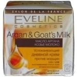 Крем денний заспокійливий від зморшок Eveline Argan&Goats Milk 50мл