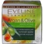 Крем нічний відновлюючий від зморшок Eveline Argan&Olive 50мл
