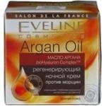Крем нічний від зморшок Eveline Argan Oil 50мл