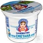 Сметана Славяночка 15% 205г пластиковый стакан Украина