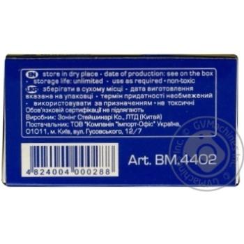 Скоби BuroMax №246 1000шт - купити, ціни на Метро - фото 3