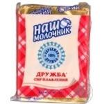 Сыр Наш Молочник Дружба плавленый 50% 90г Украина