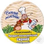Сир Класичний Веселий Молочник 100г