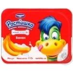 Йогурт Растишка Банан витаминизированный с йодом и кальцием 1.5% 115г пластиковый стакан Украина