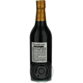 Соус соевый GWY премиум 500мл - купить, цены на МегаМаркет - фото 2