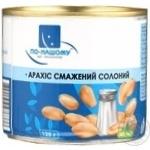 Снек арахис По-нашому соленая 125г железная банка Украина