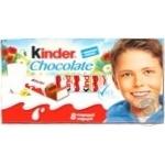 Батончик Киндер шоколад молоко 8шт 100г