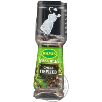 Kamis Pepper Pea Mix Spices - buy, prices for Auchan - image 8