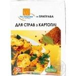 Spices Po-nashomu for potato 20g Ukraine