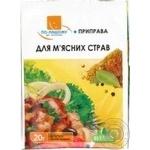 Spices Po-nashomu for meat 20g Ukraine
