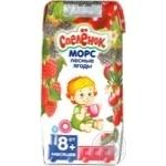 Морс Спеленок с ягодами 200мл тетрапакет Россия