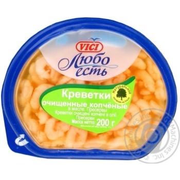 Креветки копчені в маслі Vici Любо Їсти 200г