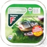 Fish herring Flagman with onion preserves 500g hermetic seal