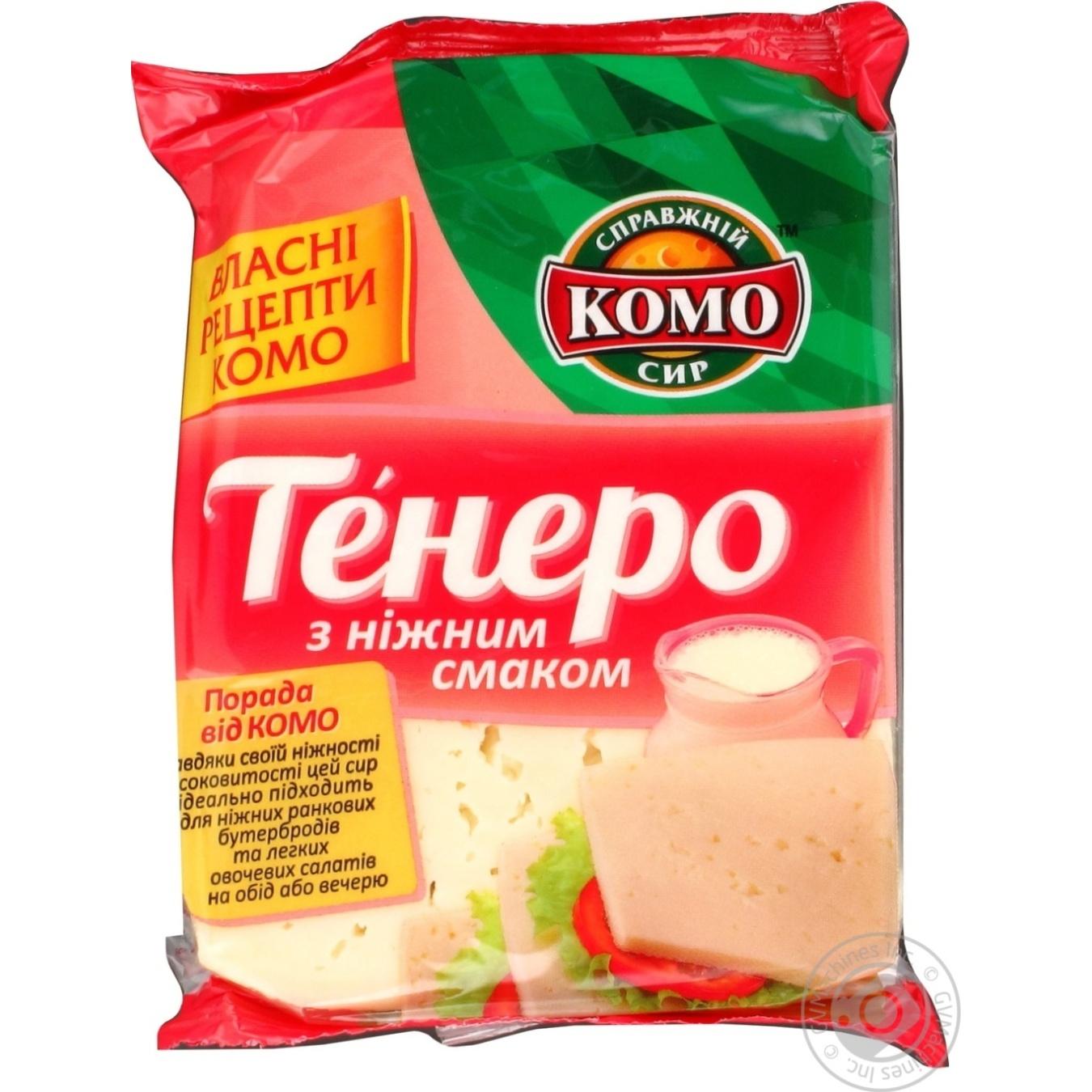 Сыр Комо Тенеро 50% брусок 230г → Молочное и яйца → Сыр → Твердый ... 30bce3712d8