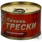 Cod-liver Flagman canned 240g can Russia