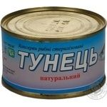 Fish tuna Kreon canned 240g can Ukraine