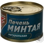 Liver Flagman alaska pollack canned 240g can Russia