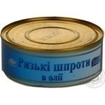 Sprats Sealand in oil 240g can Latvia