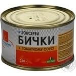 Рыба бычки По-нашому консервированная 230г железная банка Украина