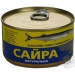 Fish saury Rybprodukt №5 canned 240g can