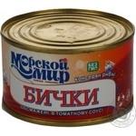 Fish gobies Morskiy svit in tomato sauce 230g can Ukraine