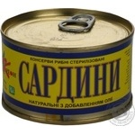 Fish sardines Kreon canned 240g can Ukraine