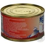 Килька Морской Мир черноморская неразобранная в томатном соусе 240г - купить, цены на Novus - фото 4