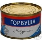 Fish pink salmon Easy and good canned 240g can Ukraine