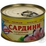 Fish sardines Aqua biz with addition of butter 240g can Ukraine