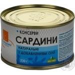 Рыба сардина По-нашому с добавлением масла 230г железная банка