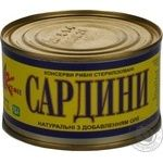 Fish sardines Kreon in oil 240g can