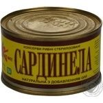 Fish sardinella Kreon canned 240g can Ukraine