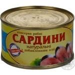 Fish sardines Aqua biz with oil canned 230g can Ukraine