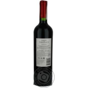Leon de Tarapaca Carmenere Re Dry Wine 13.5% 0.75l - buy, prices for CityMarket - photo 2