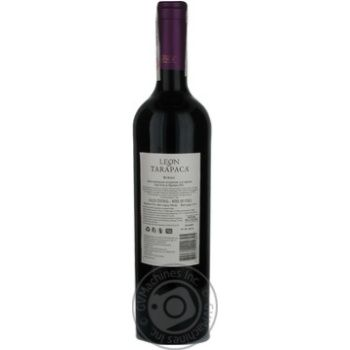 Вино Leon de Tarapaca Syrah червоне сухе 14% 0,75л - купити, ціни на CітіМаркет - фото 2