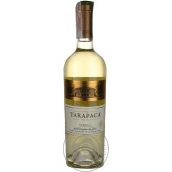 Вино Tarapaca Sauvignon Blanc Reserva белое сухое 13% 0,75л